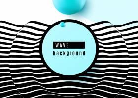 抽象背景设计采用条纹波纹面黑白线条蓝色_10817265