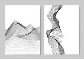 数据可视化动态波型矢量_3415799