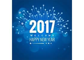 新年以蓝色为背景配以烟花_977771