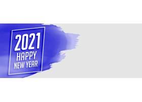 新年快乐水彩画风情锦旗_11574928