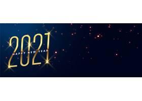 新年快乐蓝色上闪耀着金色的耀斑_11574164