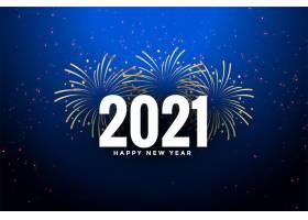 新年快乐蓝色背景配烟花_11574875