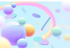 具有抽象蓝天和形状的3D背景_7261116