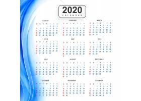 创意新年彩色日历2020背景_6051803