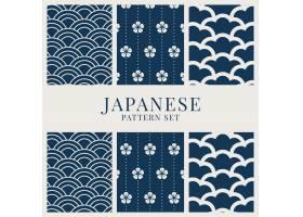 受日本启发的图案集_3841565