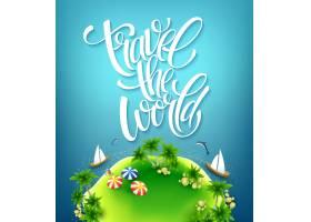 周游世界手工刻字有棕榈树的岛屿海边_13204883