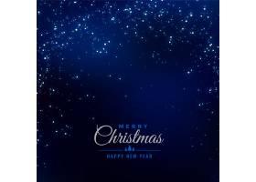 圣诞快乐蓝色背景闪闪发光_6234302