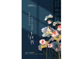 创意中国风三月三上巳节海报设计中国风素材,中国风古典,古典中国