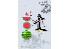 创意中国风二十四节气之立夏宣传海报设计二十四节气小报,二十四