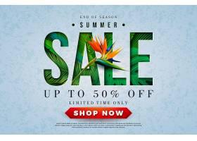 鹦鹉花和热带棕榈叶夏季促销设计_5023231