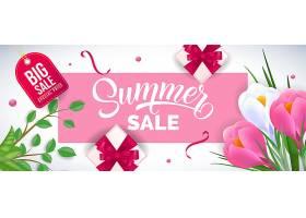 夏季促销字样粉红色边框白色背景上印有_2438909