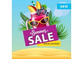 夏季促销新的特价海报有一杯浆果奶昔和_2766970