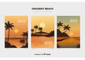梯度沙滩盖收藏集_4620283