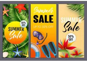 夏季促销标语套装热带植物潜水面罩浮_4561279