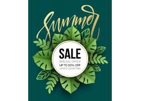 夏季促销海报热带树叶剪纸风格_13204823