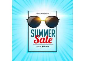 夏季促销背景戴着闪亮的太阳镜_4604296