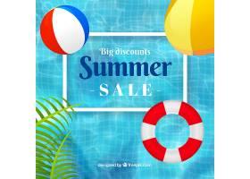 夏季促销背景游泳池和花车采用现实主义风_2205543