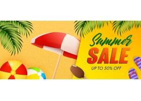 夏季打折字样沙滩球雨伞和冰激凌_4561253