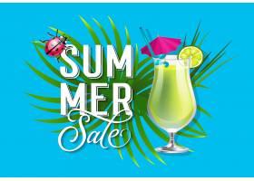 夏季打折字样热带背景配以绿色鸡尾酒和_2541767