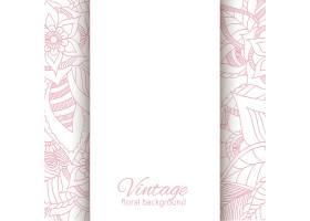 一种带花朵背景的贺卡模板_3519928