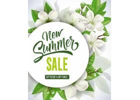 夏季新促销最高可打五折贴有打折贴纸_2438710