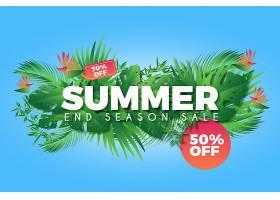 五颜六色的夏季促销活动背景_8623834