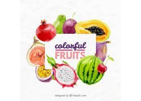 水彩效果中的异国水果背景_890787