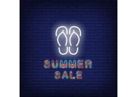 夏季特价霓虹灯文字配人字拖季节性提供或_2767089