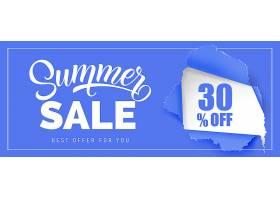 夏季特卖会为您提供30的打折优惠请注明_2438900