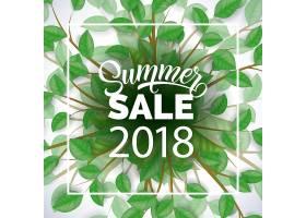 夏季特卖会十八个广告树枝绿叶_2542104