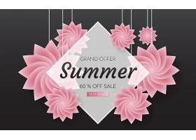 夏季销售模板横幅矢量背景_1253395
