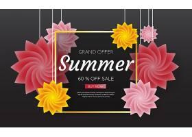 夏季销售模板横幅矢量背景_1253396