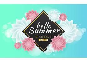 夏季销售模板横幅矢量背景_1253404