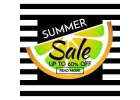 夏季销售模板横幅矢量背景_1253409