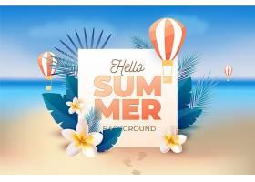 夏日写实背景与海滩_8503424