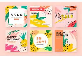夏日氛围网页设计_4122261