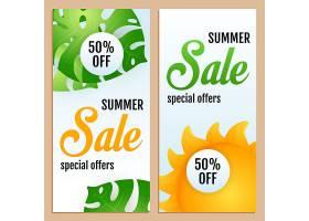 特价销售贴有热带树叶和阳光的特惠信_4558985