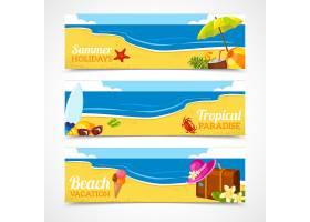 夏日海滩的横幅设置_1538930
