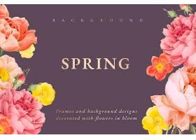 花卉设计背景_4089230