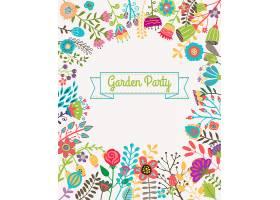 花园或夏令派对邀请函模板或海报天然花卉_11053831