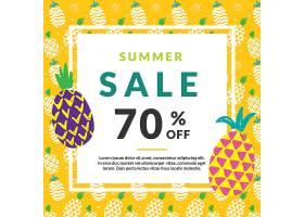 菠萝夏季促销模板_1089979