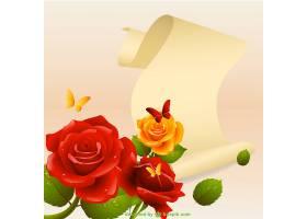 玫瑰花和纸莎草卷轴_713781