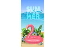欢迎夏天带有棕榈叶蓝色花朵粉色玩具_2542176