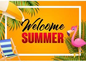 欢迎夏日明媚海报设计粉红色火烈鸟_4561286