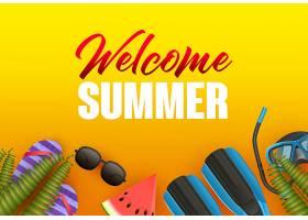 欢迎夏日明媚海报设计西瓜_4561287