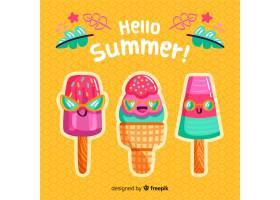 手绘你好夏日背景_4463532