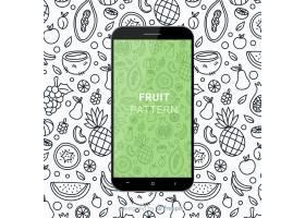 手绘水果活动图案_3069263