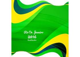 巴西为抽象风格的波浪背景上色_895826