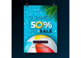 带彩车和沙滩球的暑期促销海报设计模板_4971873