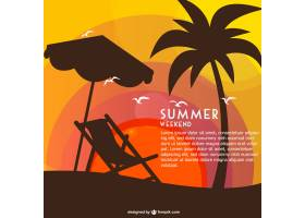 带有吊床和棕榈树的夏季周末卡片_715963